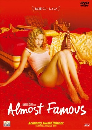 almost_famous_2