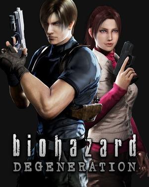08072704_Biohazard_Degeneration_00