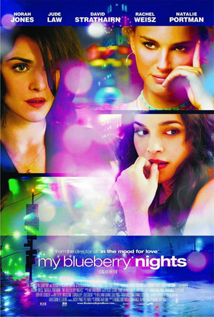 myblueberrynights4_large