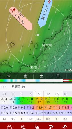 Screenshot_20181114-203018