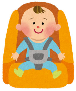 car_childseat
