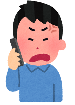 phone_man2_angry