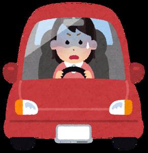 car_woman06_shock