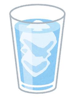 drink7_blue