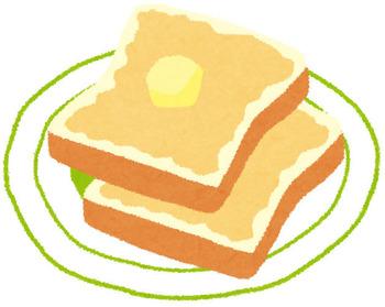 food_toast