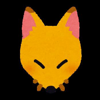 animalface_kitsune