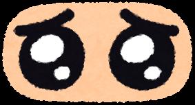 mark_eye_uruuru_bg