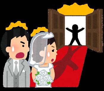 wedding_tomeru