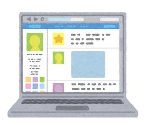 computer_internet_sns