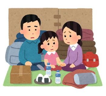 hinanjo_seikatsu_family_sad