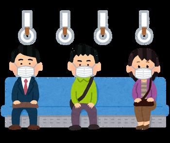 virus_hanareru_train_mask