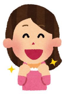 happy_woman5