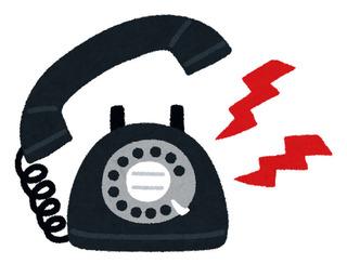 phone_kurodenwa_call