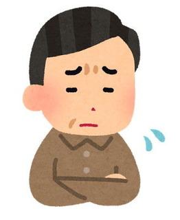 心配_おじさん