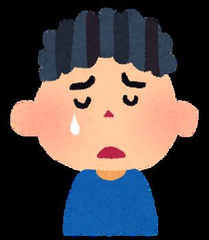 boy04_cry