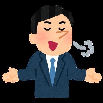 jiman_hanashi_man