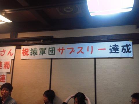 NEC_0529