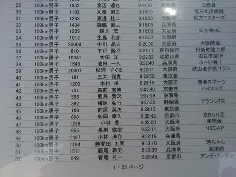 DSC_2502