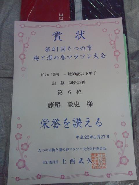 NEC_0362