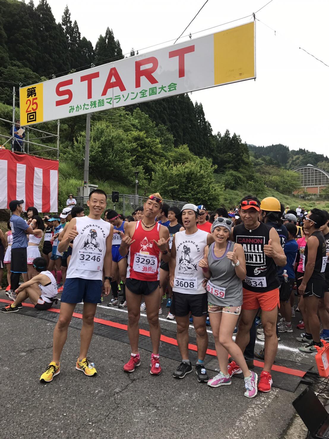 第25回みかた残酷マラソン全国大会を振り返る!! : 酒猿 ...