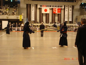 東京剣道祭