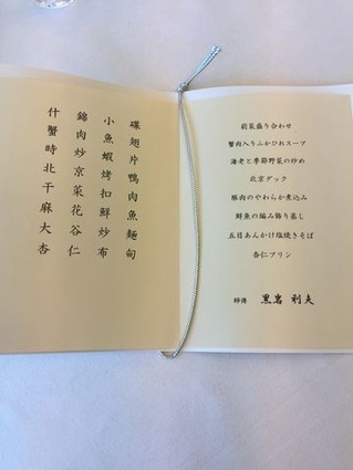 古武道新年会