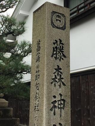 京都2019