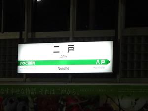 原田先生通夜