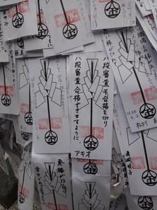 京都4日間