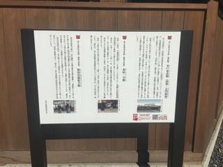 新宿剣連合宿