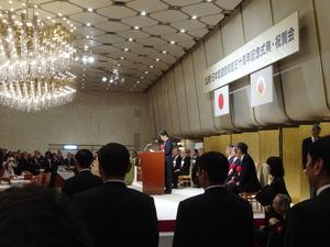 日本武道館五十周年