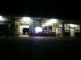 霧島温泉駅