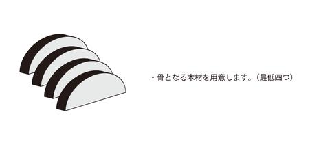 スクリーンショット 2020-02-04 22.39.59
