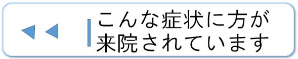 shouzyou1