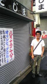 Kitajima1