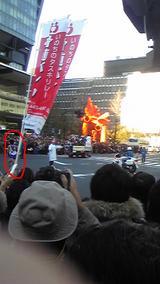 箱根2008