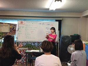 18.9.11入門-1