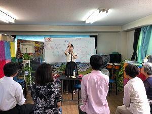 2018.6.5初級1