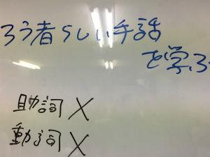 15.11.10コミュ.jpg