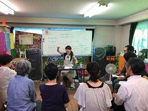 2018.7.10初級1