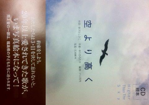 空より~1.JPG
