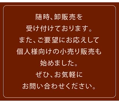 web_b_185