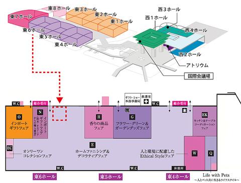ギフトショー地図