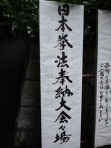 20110612 (2)