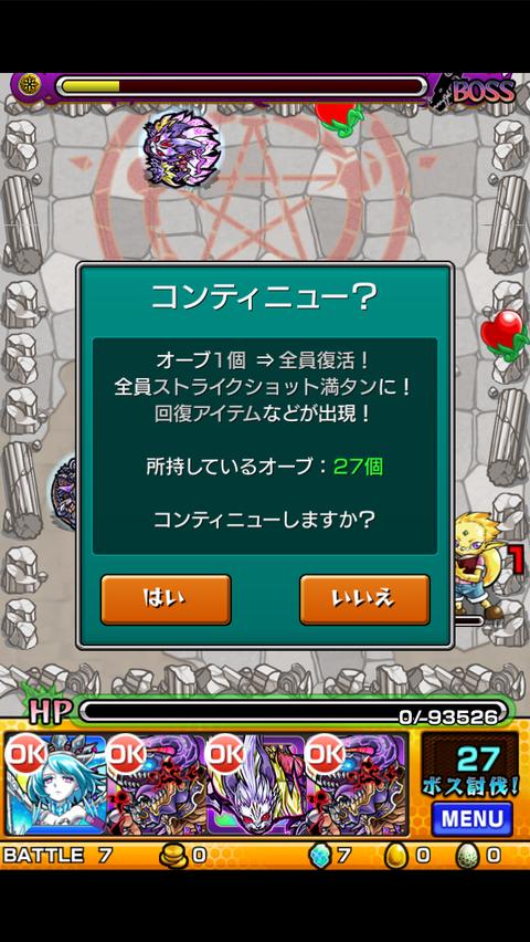 IMG_1133