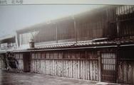 大阪会議の舞台となった花外楼
