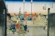 歌川広重『東海道五拾三次の内 日本橋』