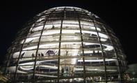 議会ドーム