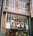 キムラヤのパン 銀座本店