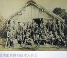 台湾出兵時の日本軍